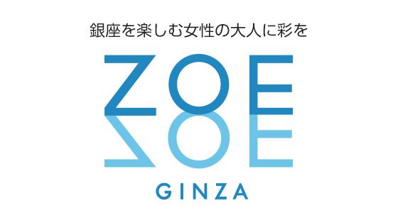 ZOE Ginza