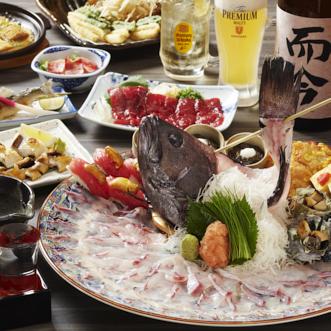 Fish assortment _ thumbnail