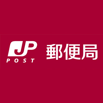 Post office _ thumbnail in Nihonbashimuromachi Mitsui tower