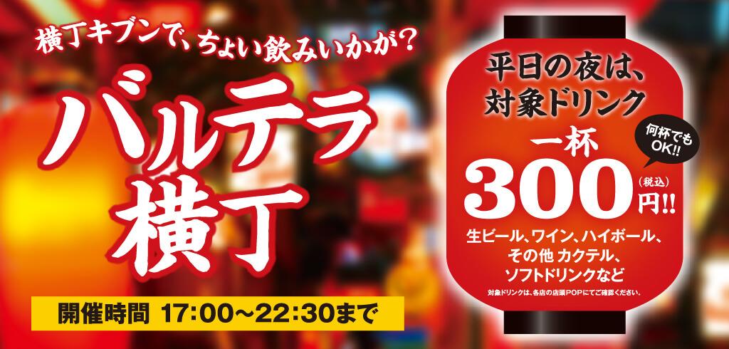 barutera橫街0402