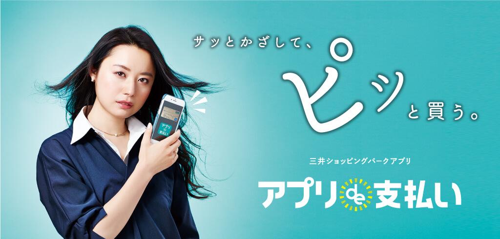 app renewal 03