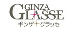 GINZA GLASSE