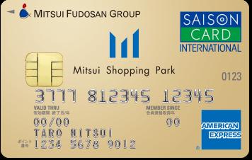 Mitsui Shopping Park card << Saison >>